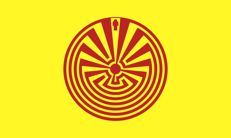 I'itol: The Man in the Maze, comes from the tradition of the O'odham people who reside in the Tohono O'odham (Native American) Nation of Southern Arizona.  This symbol (actually a a unicursal figure) is said to represent a person's journey through life with it's many twists and turns that represent choices we face.  The journey is one from darkness to light and the man at the top depicts birth and a guide for your journey until you reach the centre where you die where you are transported to the afterlife.